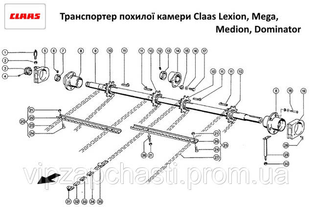 Длина транспортера наклонной камеры аксессуары на транспортер т4