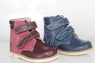 Ортопедическая профилактическая обувь