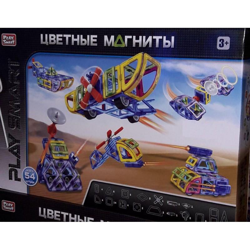 """Магнитный конструктор """"Цветные магниты"""" PlaySmart 2429 54 детали"""