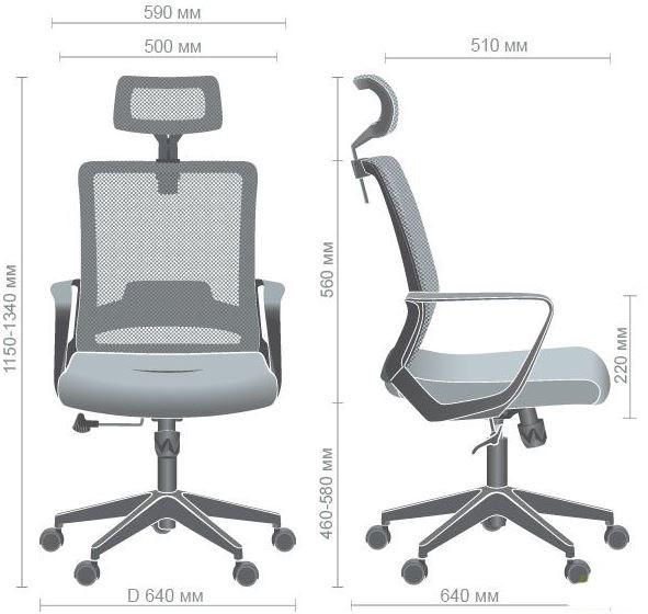 Кресло Argon HB (размеры)