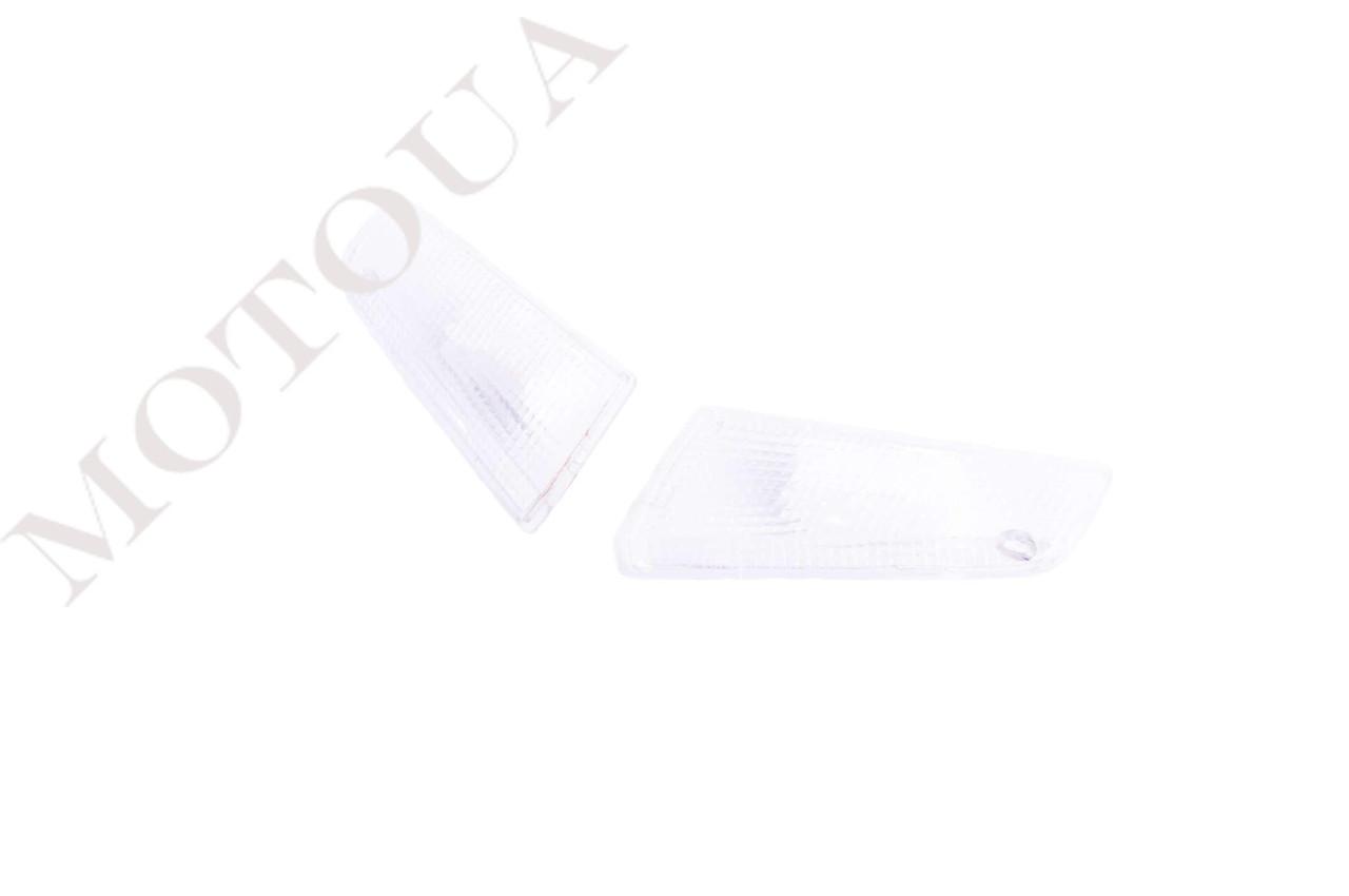 Стеклa поворотов передние (пара) SUZUKI Address 100 KOMATCU Белые
