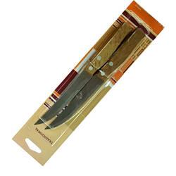 Нож кухонный 21см с деревянной ручкой, 2шт