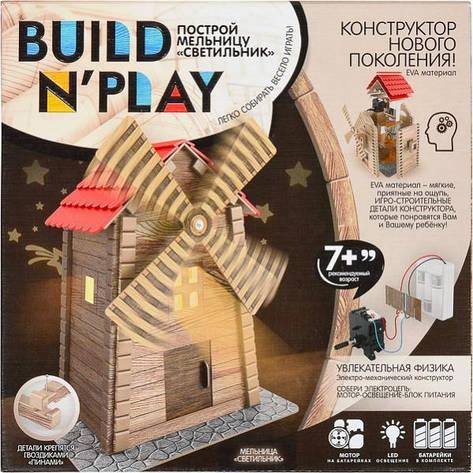 """Конструктор BUILD N'PLAY""""Мельница светильник"""", фото 2"""