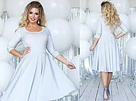 """Приталенное трикотажное миди-платье """"Letro"""" с люрексом и расклешенной юбкой (большие размеры)"""