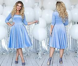 """Приталенное трикотажное миди-платье """"Letro"""" с люрексом и расклешенной юбкой (большие размеры), фото 3"""