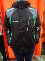 Мужская горнолыжная куртка  Columbia