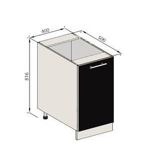 Кухонна секція Н 40 Нана Світ Меблів