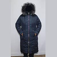 Куртка-пальто женская зимняя большого размера 58-64 K955G
