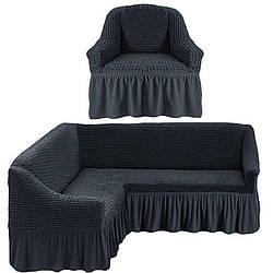 Натяжна чохол на кутовий диван з кріслом, Туреччина з оборкою