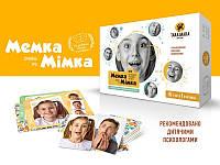 Мемка Мімка, фото 1