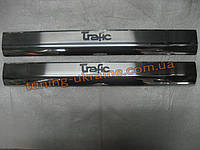 Хром накладки на нижние пороги надпись гравировка для Renault Trafic 2001-2014