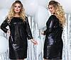 """Нарядное облегающее мини-платье """"Дейзи"""" с пайетками (большие размеры), фото 4"""