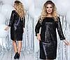 """Нарядное облегающее мини-платье """"Дейзи"""" с пайетками (большие размеры), фото 5"""