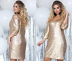 """Нарядное облегающее мини-платье """"Дейзи"""" с пайетками (большие размеры), фото 2"""