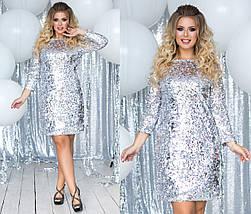 """Нарядное облегающее мини-платье """"Дейзи"""" с пайетками (большие размеры), фото 3"""