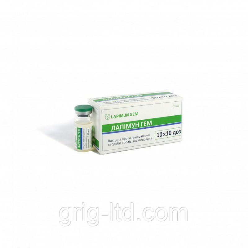 Вакцина Lapimun Gem (геморрагическая болезнь кроликов) (10 доз)