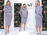 Комфортное и стильное платье воротник-хомут, боковые карманы р. 50,52,54, фото 3