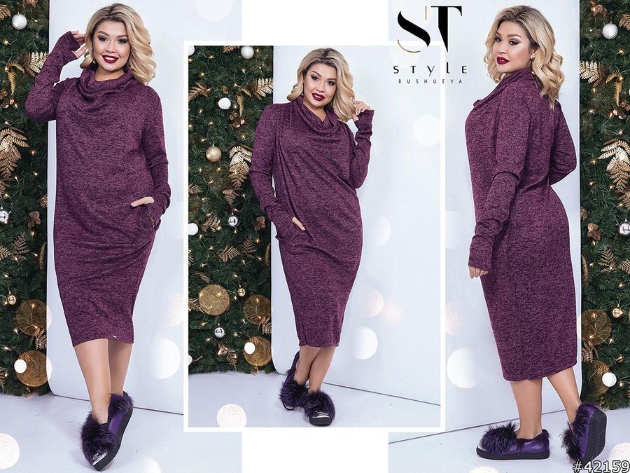 Комфортное и стильное платье воротник-хомут, боковые карманы р. 50,52,54
