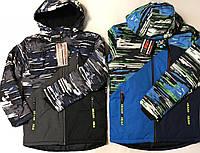 Термо куртки для мальчиков 140-152 см