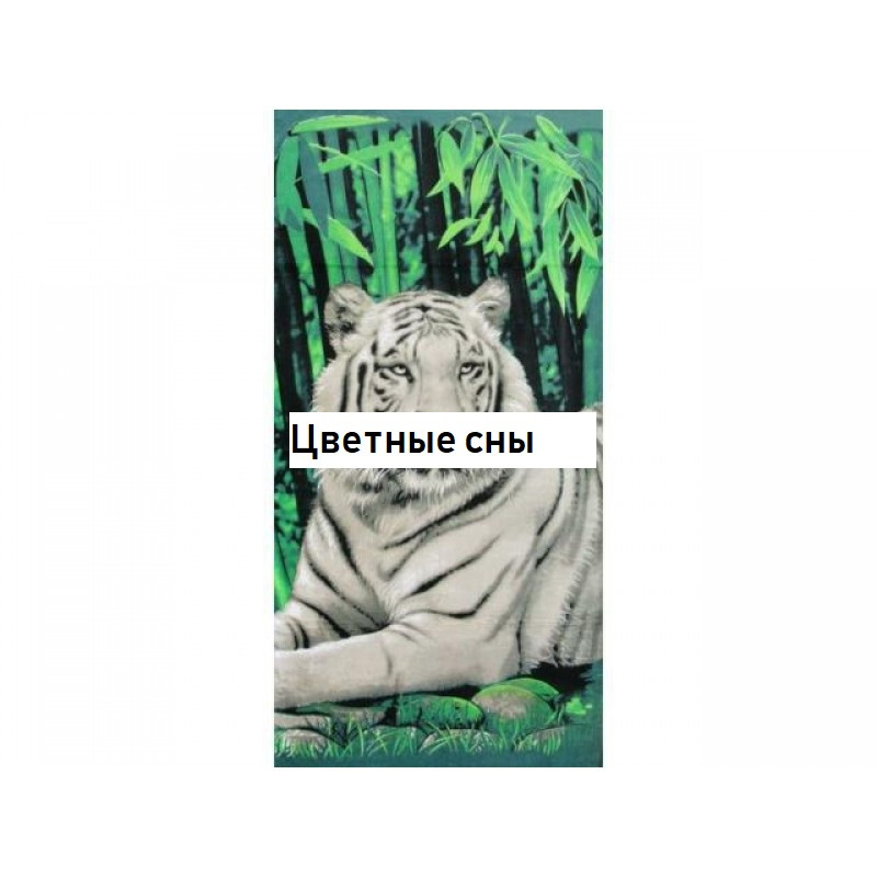 Пляжное полотенце с Белым Тигром