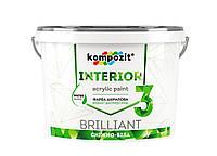 Краска интерьерная акриловая Kompozit INTERIOR 3 матовая 1,4 л снежно-белый