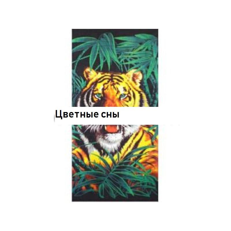 Пляжное полотенце Джунгли с тигром