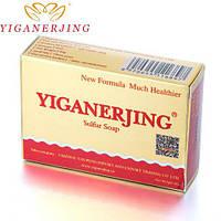 Мыло от псориаза Yiganerjing, 86 гр