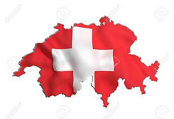 Секонд Хенд, Оригинал Швейцария