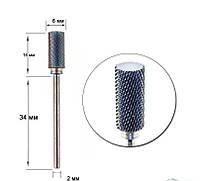 Фреза твердосплавная реверсная серебристая мелкая насечка, цилиндр