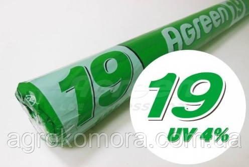 Агроволокно Agreen 19 г/м2 біле 15.8х100