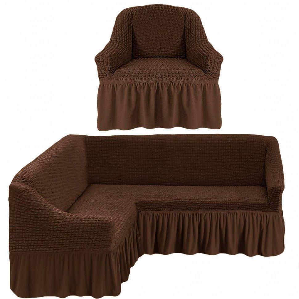 Натяжной чехол на угловой диван с креслом, Турция с оборкой, шоколадный