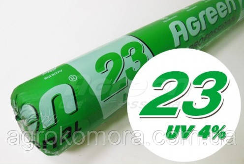 Агроволокно Agreen 23 г/м2 біле 3.2х100