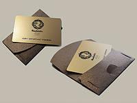 Упаковка для пластиковых карт 120 г/м.кв