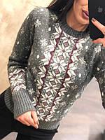 Теплый женский свитер с орнаментом 44-48 рр.