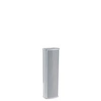 Всепогодная акустическая система LS-3320
