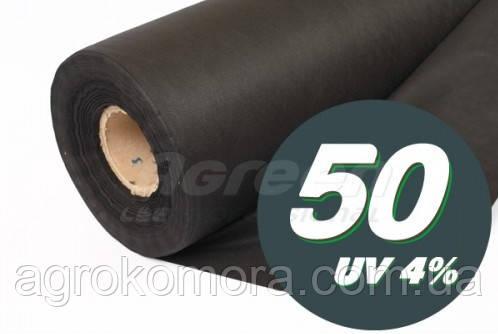 Агроволокно Agreen 50 г/м2 чорне 1.07х100