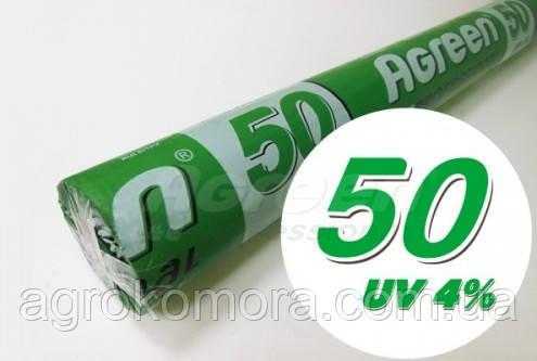 Агроволокно Agreen 50 г/м2 біле 6.35х100