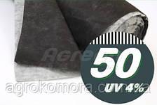 Агроволокно Agreen 50 г/м2 чорно-біле 1.60х100 з перфорацією