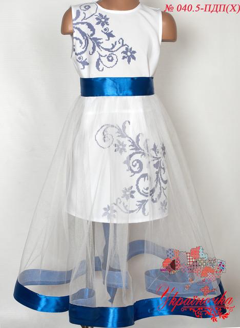 e1c5c846804329 Моделі готового пошитого одягу. Чоловічий, жіночий, дитячий одяг ...
