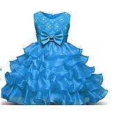 Платье на утренник для девочек 6-7 лет голубое