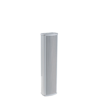 Всепогодная акустическая система LS-3330