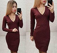 948b0410e2c Вечернее платье модель в Украине. Сравнить цены