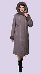 Зимнее женское пальто большие размеры с мехом