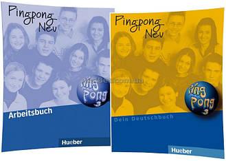 Немецкий язык / Neu Ping Pong / Lehrbuch+Arbeitsbuch. Учебник+тетрадь (комплект), 3 / Hueber