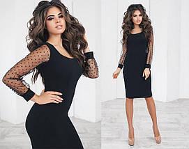 """Нарядное комбинированное платье-футляр """"TRAST"""" с рукавами из сетки (2 цвета), фото 3"""