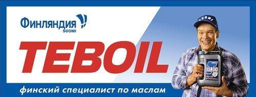 Финские масла Teboil