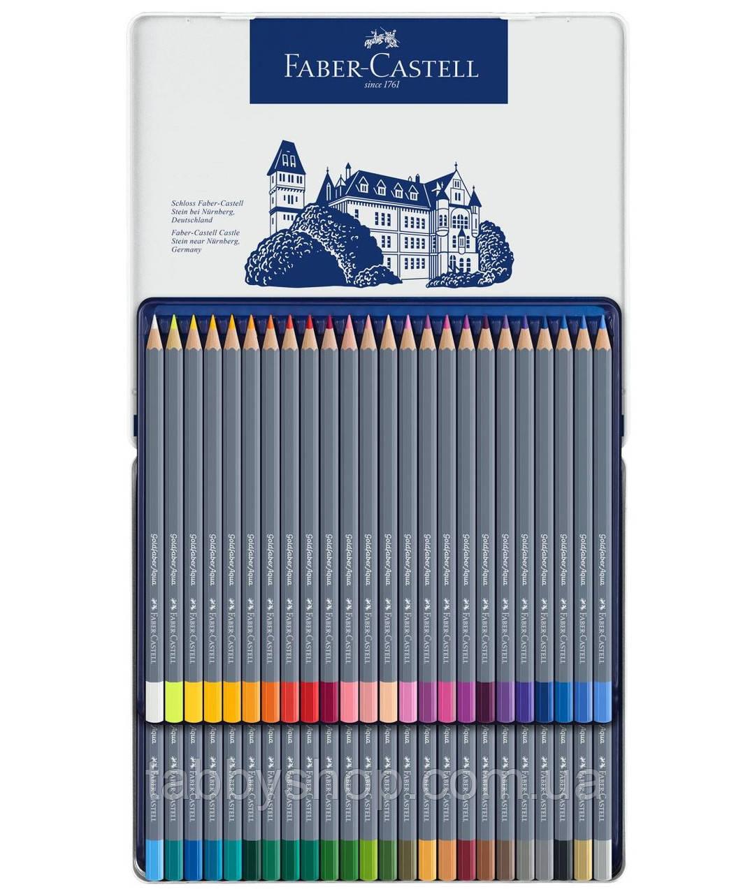 Акварельные карандаши Faber Castell GOLDFABER 114648 в металлической коробке (48 цв.)