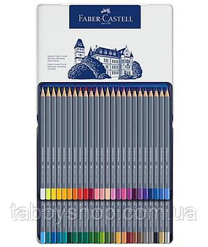 Акварельні олівці Faber Castell GOLDFABER 114648 в металевій коробці (48 кол.)