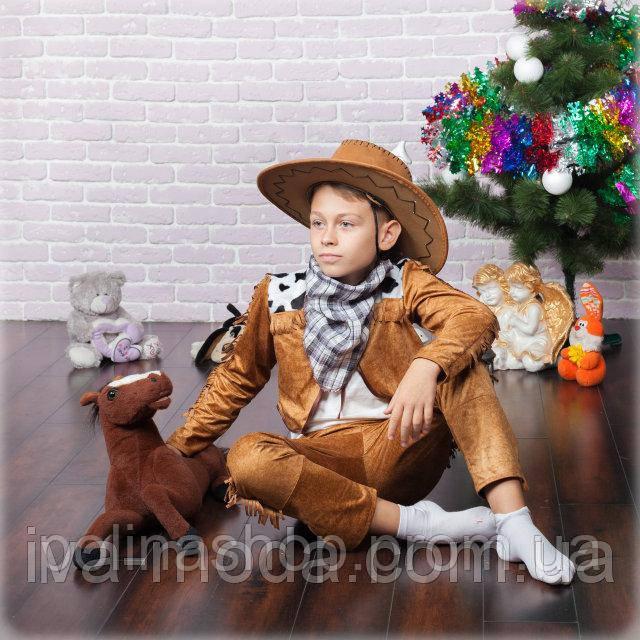 """Детский карнавальный костюм """"Ковбой"""""""