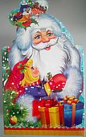 Новогодние коробки для конфет (700грам) 015